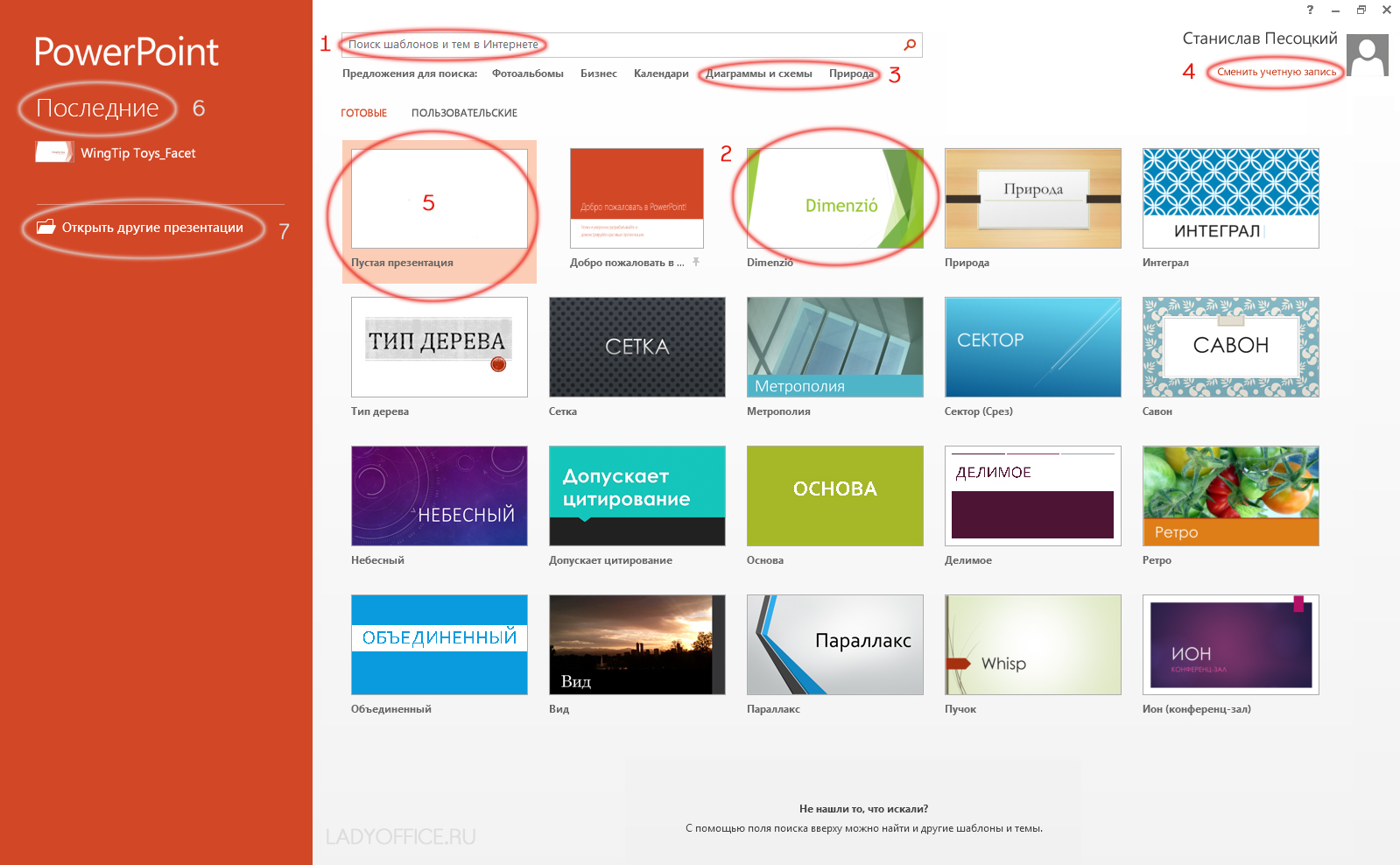 Download IT PowerPoint Templates PPT Templates for Free