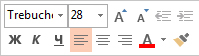 Если при работе со слайдом щелкнуть правой кнопкой мыши его фон, появляется контекстное меню